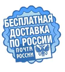 документы высылаются по почте России заказным письмом